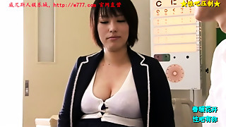 Pregnant Japanese Teacher