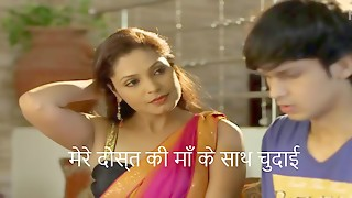 Hindi sex story of mommy and son